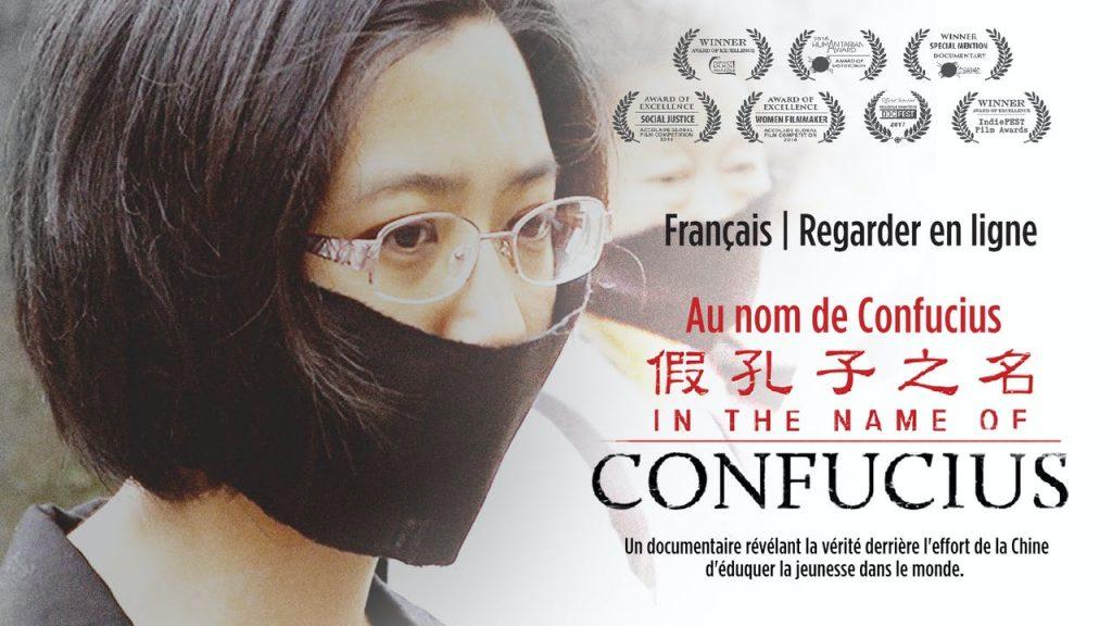 Film Confucius